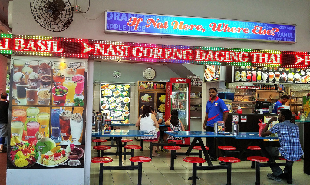 Food Invite : Srisun Express